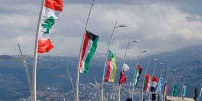 """إيران و"""" حزب الله """" .. أسباب الغياب العربي عن القمة الاقتصادية ببيروت"""
