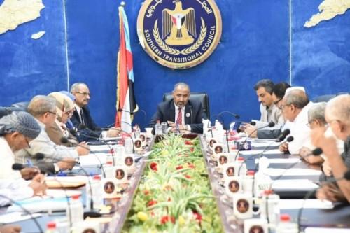 المجلس الانتقالي الجنوبي يناقش نتائج اللقاءات الخارجية الأخيرة