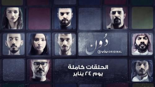 تفاصيل أول مسلسل أكشن سعودي