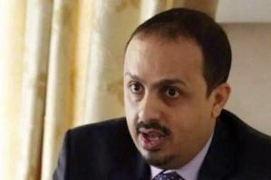 الإرياني: هجوم الحوثي على كاميرت يهدف لإفشال اتفاق السويد
