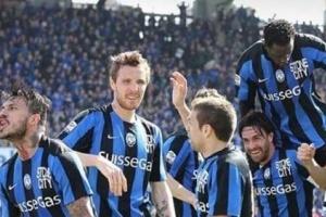 أتلانتا يفوز على فروسينوني 5-0 في الدوري الإيطالي