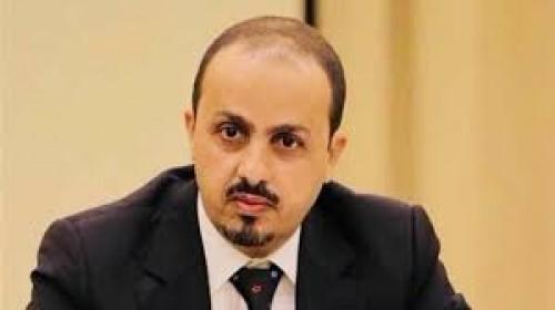 الإرياني: لم يسئ أحدًا للمرأة اليمنية كما فعل الحوثي