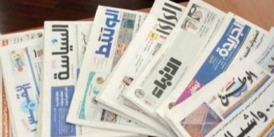 أبرز ما تناولته الصحف الخليجية عن اليمن اليوم الإثنين