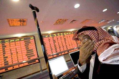 بالأرقام.. البورصة القطرية تنهي تعاملاتها بخسائر فادحة