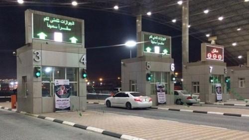 المسار السريع لتيسير التبادل التجاري بين السعودية والإمارات