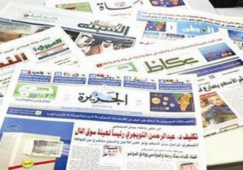 تعرف على أبرز ما ورد في الصحف الخليجية عن اليمن اليوم الثلاثاء