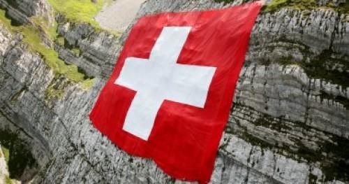 السفارة الأمريكية في سويسرا تحذر من وقوع انفجار في جنيف