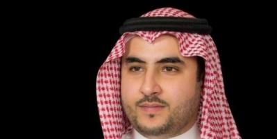 خالد بن سلمان: يجب اتخاذ إجراءات تضمن تحقيق السلام في اليمن