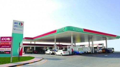 السعودية تنشئ أول محطة لوقود الهيدروجين (تفاصيل)