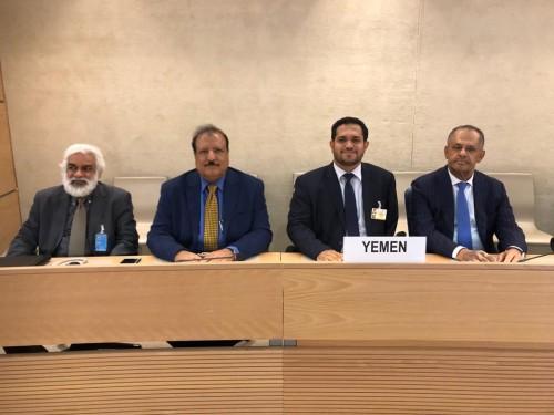 لمناقشة سجل اليمن في مجال حقوق الإنسان.. بدء استعراض نتائج التقرير الوطني بجنيف
