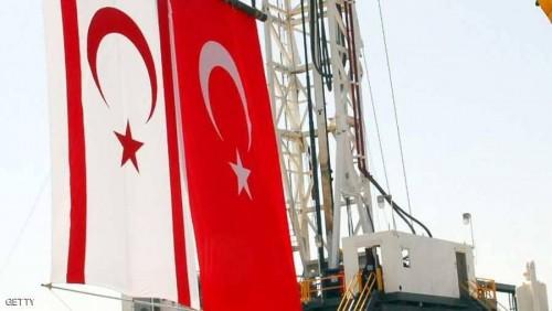 في تحد صارخ.. تركيا تنقب عن الموارد الطبعية في أنقرة