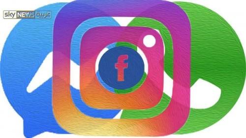 فيسبوك يخطط لدمج دردشات واتساب ومسنجر وإنستغرام