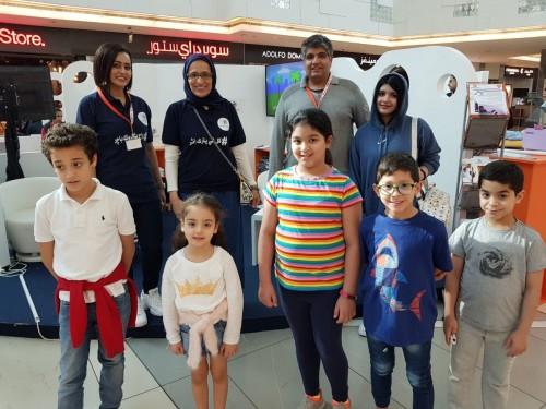 """وزارة الصحة الكويتية تُقيم معرض """" سلامة أطفالنا """""""