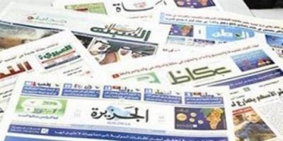 تعرف على أبرز ما ورد في الصحف الخليجية عن اليمن اليوم