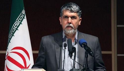 استقالة وزير الثقافة الإيراني