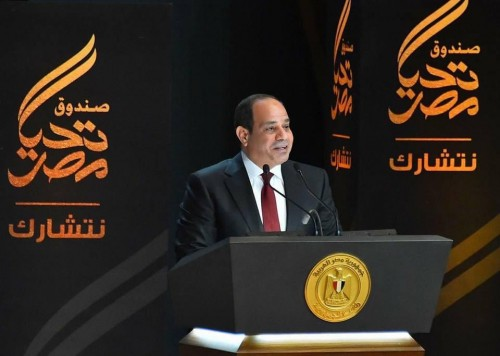 """الرئيس المصري يدشن مبادرة """" نور حياة """" لمكافحة فقدان الإبصار"""