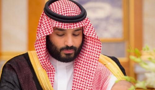 غداً.. ولي العهد السعودي يعرض خطة استثمارية بـ1.6 تريليون ريال