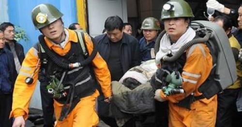 إصابة تسعة أشخاص في انفجار بسبب تسرب الغاز في لاهاي