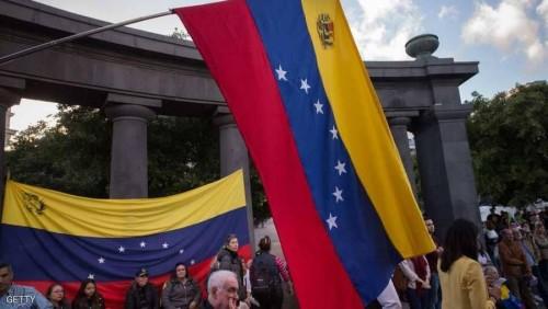 أستراليا تعترف بغوايدو رئيسًا لفنزويلا