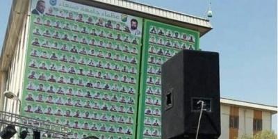 على جدران جامعة صنعاء..الحوثيون يرسمون مستقبل قتلاهم