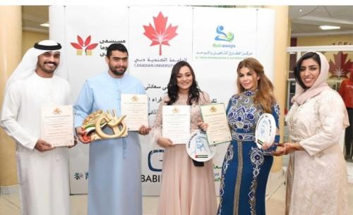 راندا البحيري سفيرة الخير من المبادرة الإماراتية للغذاء العلاجي