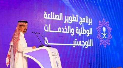 هاشتاج   برنامج تطوير الصناعات الوطنية   يتصدر تويتر