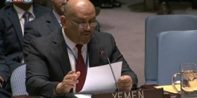وزير الخارجية يبحث مع السفير البريطاني مستجدات الأوضاع باليمن