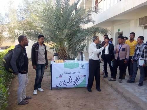حملة في كلية المجتمع بسيئون لدعم مرضى السرطان (صور)