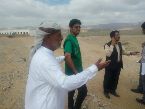 تسليم موقع بناء مدرسة سيحوت من قبل البرنامج السعودي لتنمية وإعمار اليمن