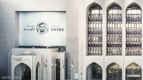 انطلاق مشروع رقمي بين السعودية والإمارات لتعزيز التداول المالي