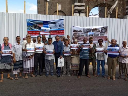 وقفة احتجاجية ضد طمس معالم أثرية في عدن (صور)