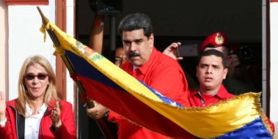 سياسي: سقوط مادورو ضربة قاصمة لإيران
