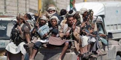«المليشيات التي لا تستحي».. رصاص الحوثي يطال الأمم المتحدة