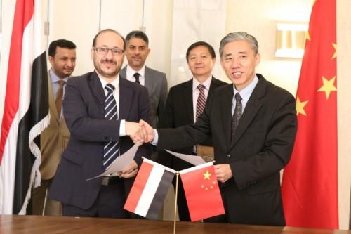 الصين تمنح اليمن 8.9 مليون دولار لدعم مشروعات تنموية