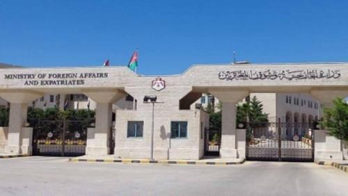من بينها الأزمة اليمنية.. الاجتماع الوزاري العربي في الأردن يبحث مشاكل المنطقة