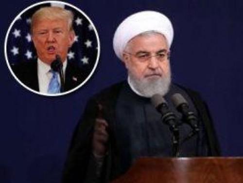 قناة أوروبية جديدة لتسهيل التجارة مع إيران والالتفاف على العقوبات الأمريكية