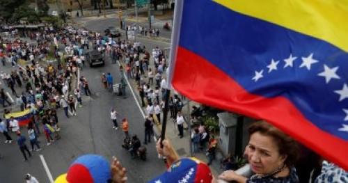 """كولومبيا تحظر دخول أكثر من 200 مسؤول بحكومة """" مادورو """""""