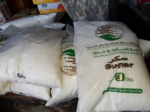 """عملية نوعية.. قوات """"الحزام الأمني"""" تضبط لصوص المساعدات الإنسانية في الضالع"""