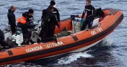 خفر السواحل الأمريكية  تضبط 60 كيلو كوكايين قبالة سواحل ميامي