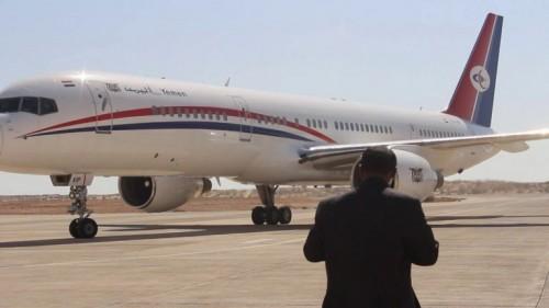 الإعلان عن موعد افتتاح مطار الريان الدولي بحضرموت