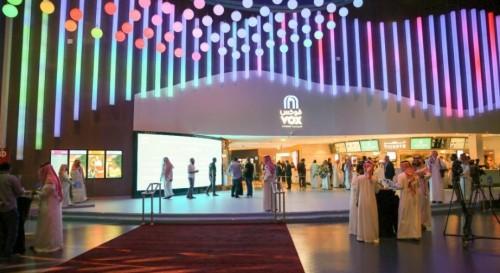 السعودية توقع اتفاقاً لافتتاح 50 صالة سينما بالمملكة