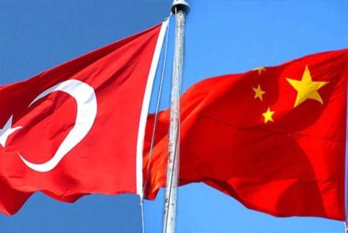 الصين تحذر رعاياها المسافرين إلى تركيا