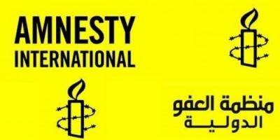 المجتمع الدولي وجرائم الحوثي.. جاء الاعتراف فمتى الحساب؟