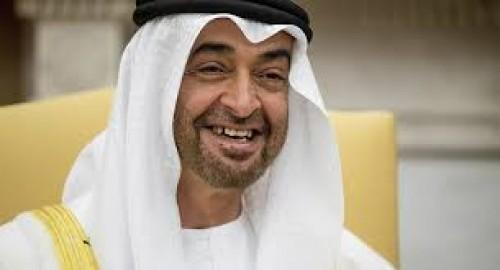 الحربي: بن زايد يسير على نهج والده في نشر التسامح الديني