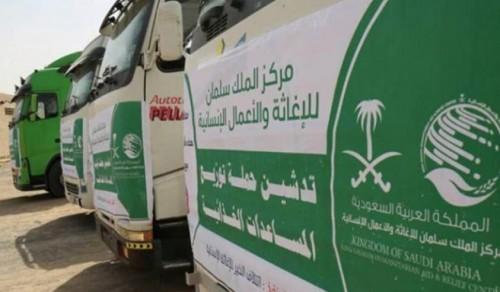 """""""سلمان للإغاثة"""" يسلم مساعدات طبية لبرنامج الإمداد الدوائي في عدن"""