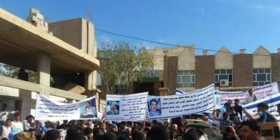 وقفة احتجاجية بالضالع لمحاكمة المتورطين في محاولة اغتيال الشعيبي