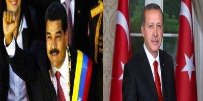 """""""بي بي سي"""":  تركيا تهرب جزءًا من ذهب فنزويلا إلى إيران"""