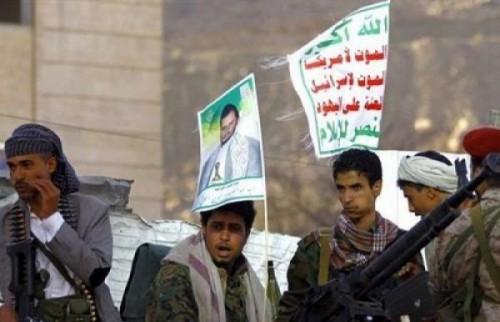 انشقاق قیادات عسكریة عن مليشيات الحوثی وانضمامهم للجيش (أسماء)