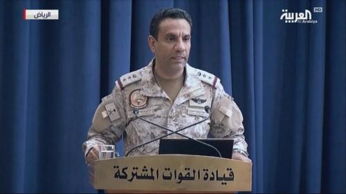 التحالف يكشف عن استهداف مستودعات طائرات بلا طيار قرب صنعاء