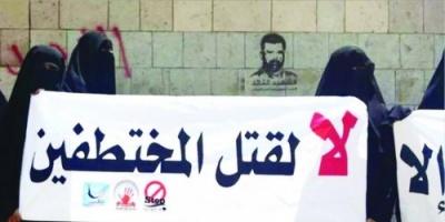 جحيم الحوثي.. نساءٌ في زنازين الموت البطيء